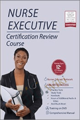 Nurse Executive Certification Review Course - Jeff Strickler